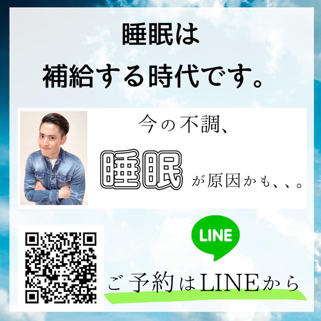 f:id:Rintaro000:20210803084610p:image