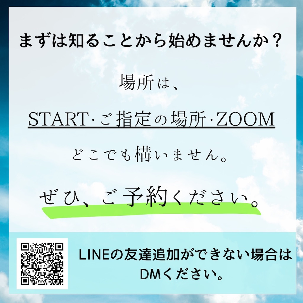 f:id:Rintaro000:20210805001850j:image