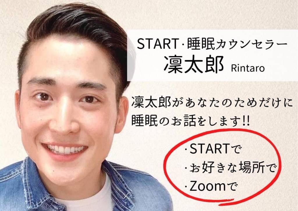 f:id:Rintaro000:20210913162644j:image