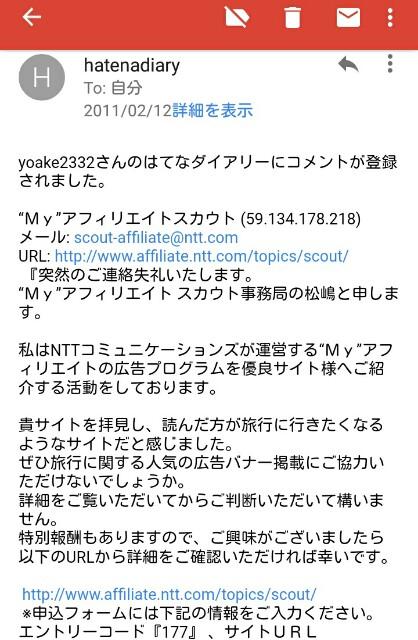 f:id:Rirakujyou-Yoake:20161130081908j:image