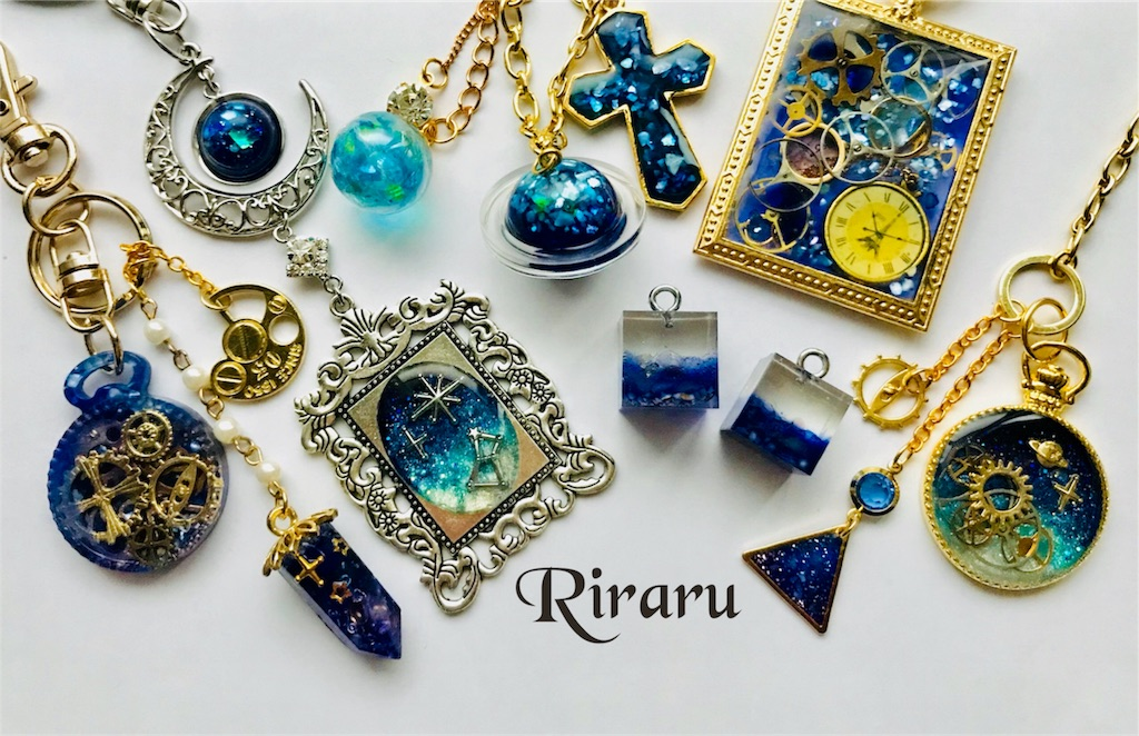f:id:Riraru0202:20171023221946j:image