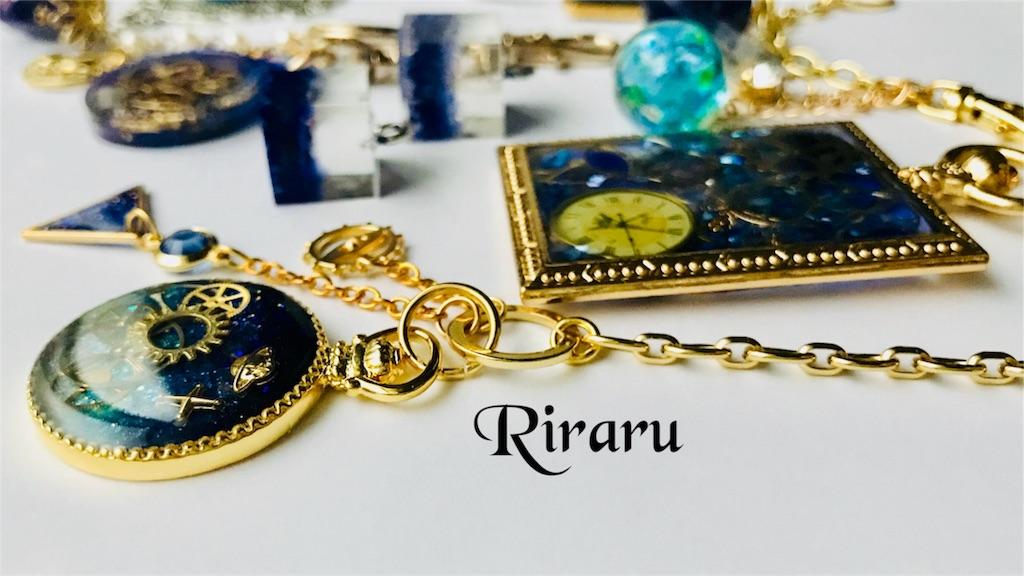 f:id:Riraru0202:20171023221954j:image