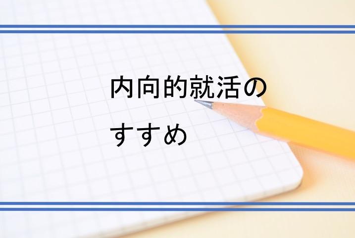 f:id:Ritsu_2022:20200403203615j:plain