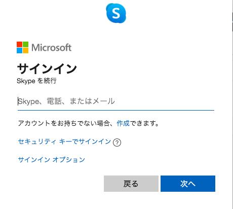 f:id:Ritsu_2022:20200404125700p:plain