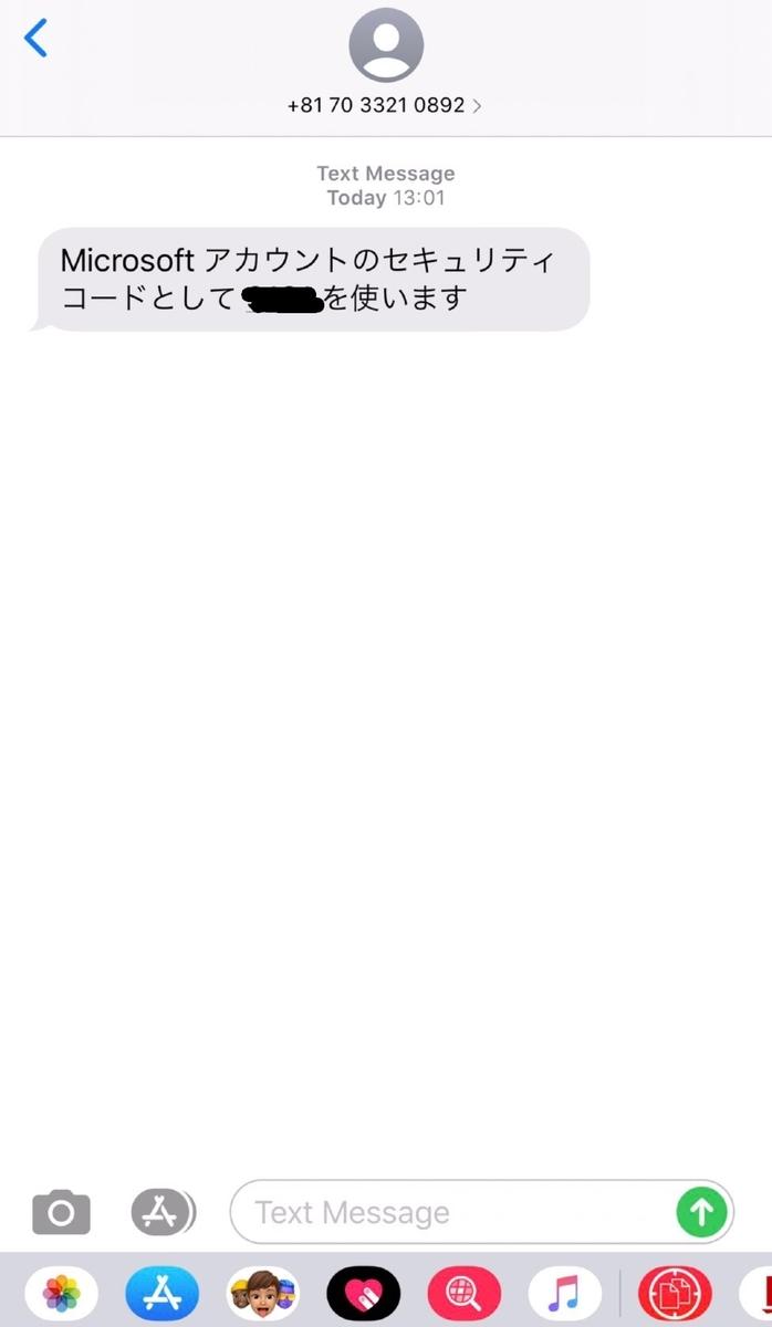 f:id:Ritsu_2022:20200404130442j:plain