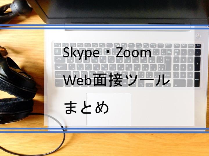 f:id:Ritsu_2022:20200404195741j:plain