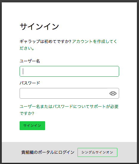 f:id:Ritsu_2022:20200406162736p:plain