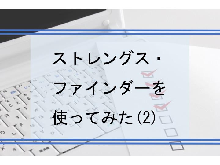 f:id:Ritsu_2022:20200406173132j:plain