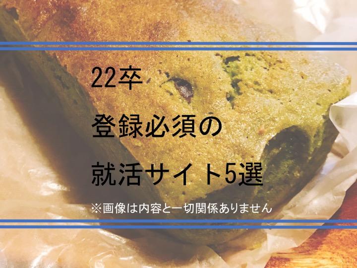 f:id:Ritsu_2022:20200408210818j:plain