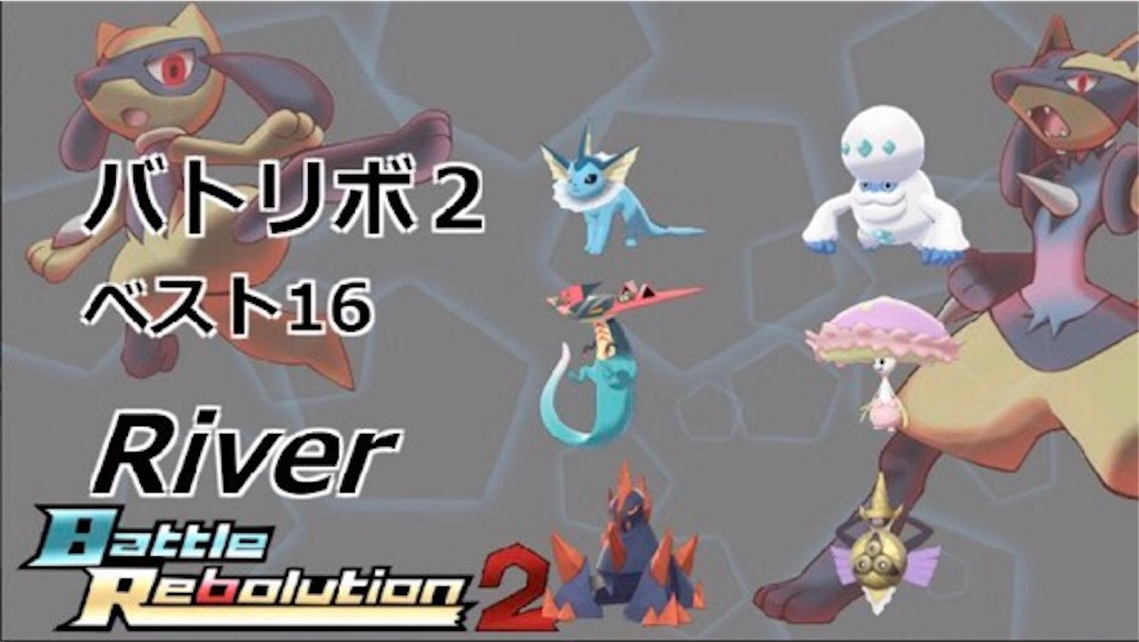f:id:River429:20200302000028j:image