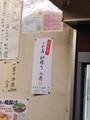 福井、長浜