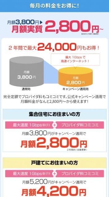 f:id:Rkana:20200212142001j:image