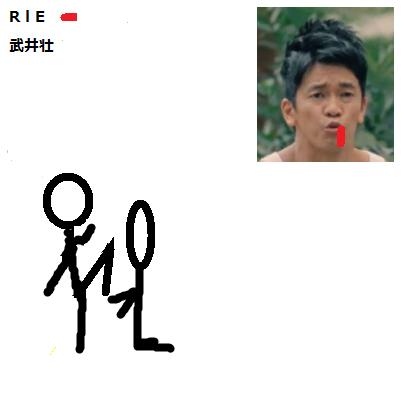f:id:RlE:20160820201213p:plain