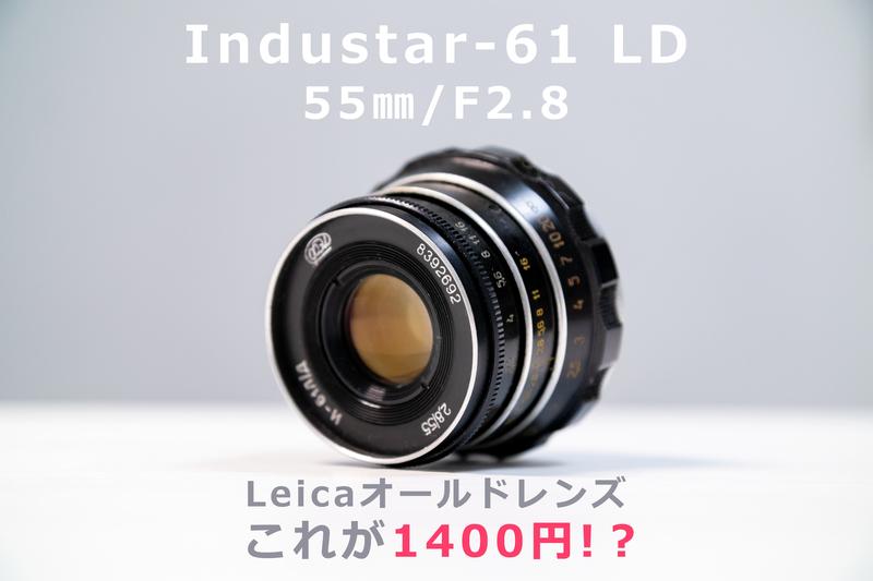 f:id:Rnew:20200925194937j:plain