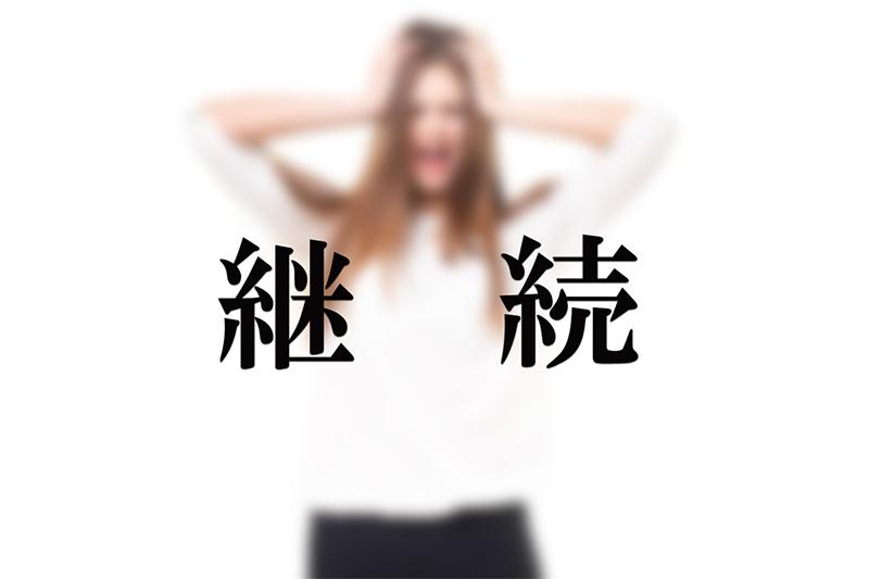 http://cdn-ak.f.st-hatena.com/images/fotolife/R/Rnmtsu/20150204/20150204174723.jpg