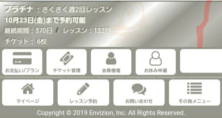 f:id:Robotech:20201007233641j:plain