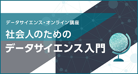 f:id:Robotech:20201018213549j:plain