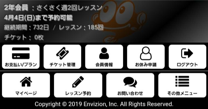 f:id:Robotech:20210318221840j:plain