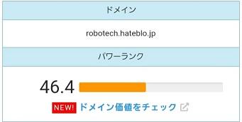 f:id:Robotech:20210911002009j:plain