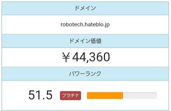 f:id:Robotech:20210911002012j:plain