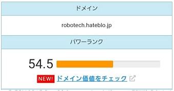 f:id:Robotech:20210911002015j:plain