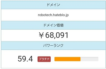 f:id:Robotech:20210911002020j:plain