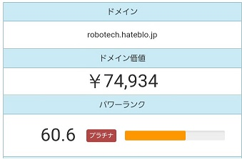 f:id:Robotech:20210911002023j:plain