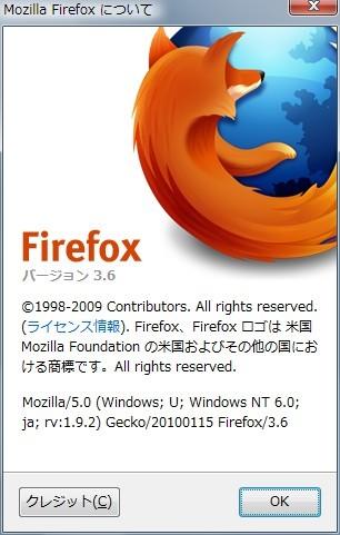 f:id:Rockridge:20100122081939j:image