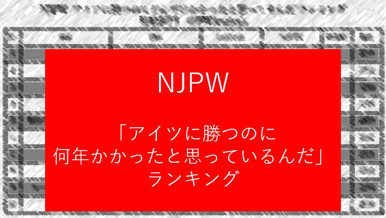 f:id:Rodyonsw:20210116174726p:plain