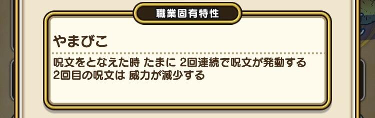 f:id:Roji:20200222145212j:plain