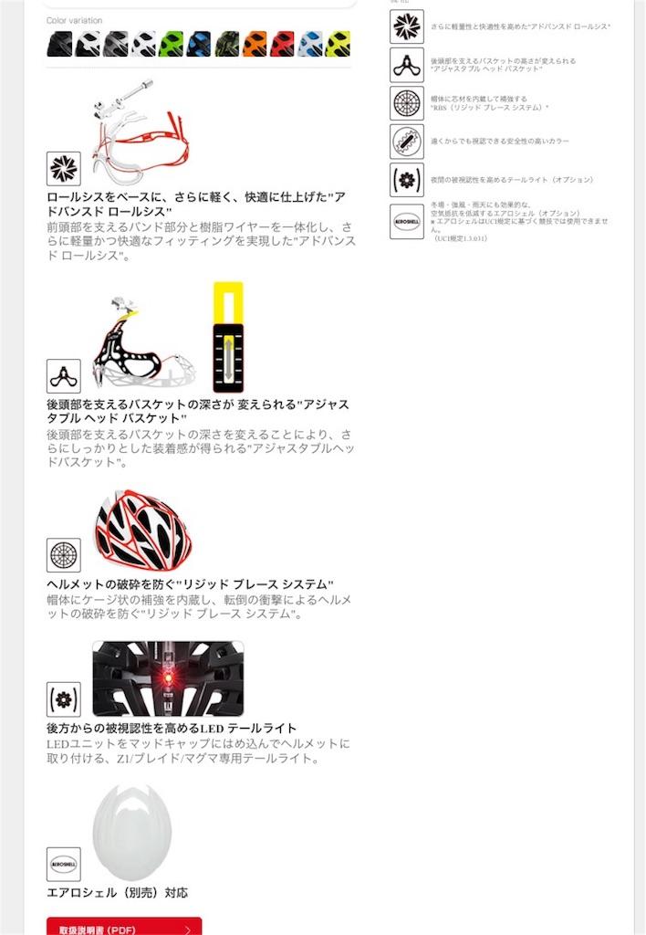 f:id:Rokumonsen:20170125160634j:image