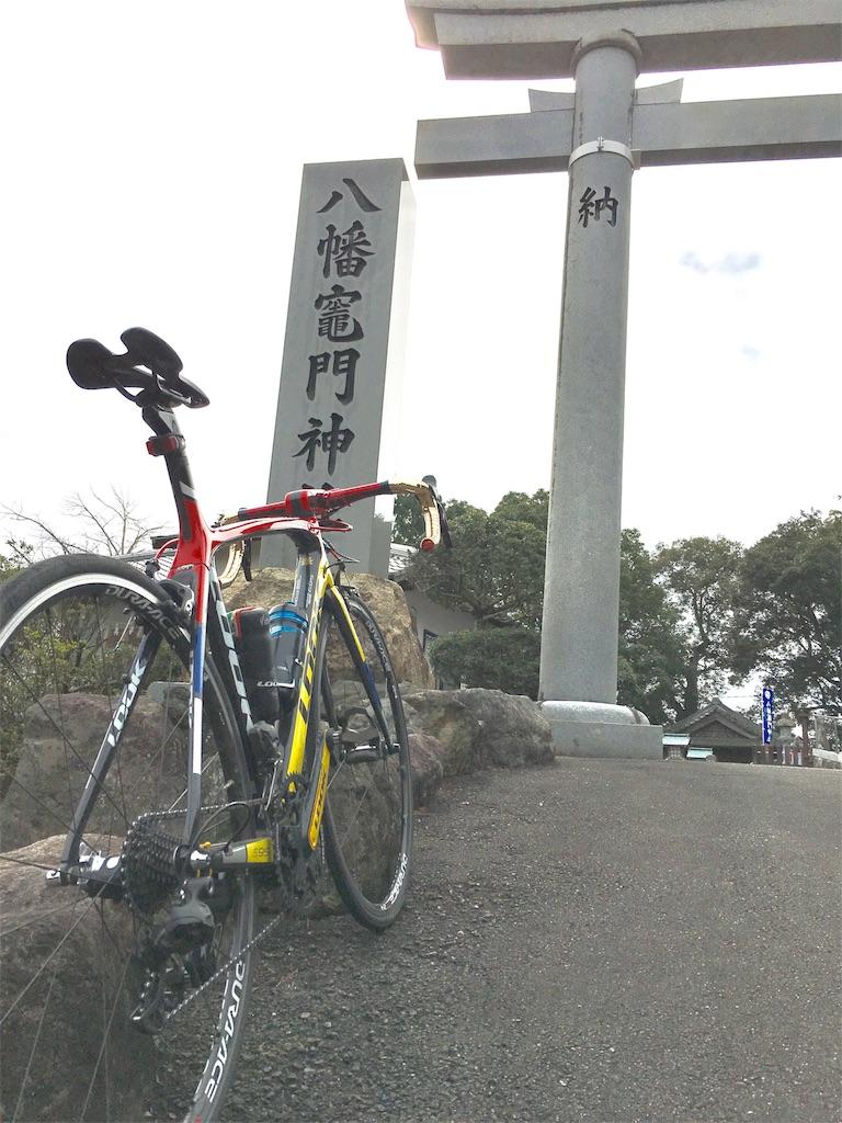 f:id:Rokumonsen:20170226153527j:image