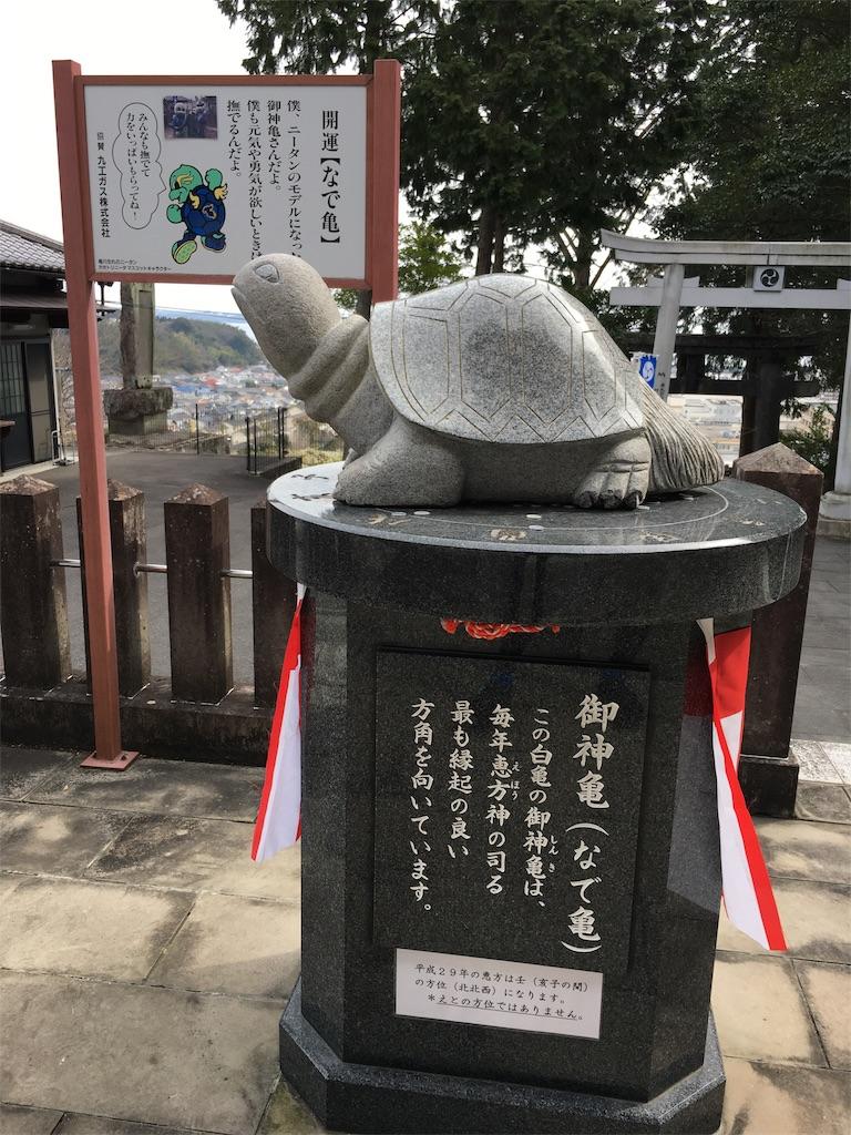 f:id:Rokumonsen:20170226153620j:image