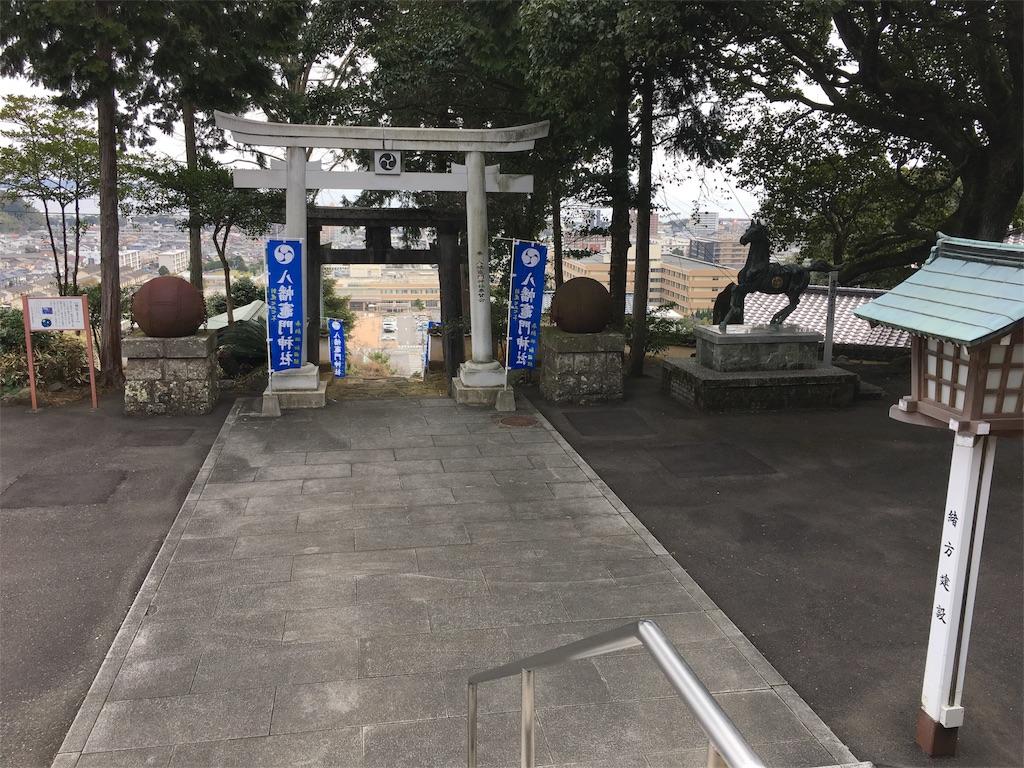 f:id:Rokumonsen:20170226154214j:image