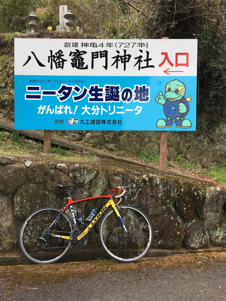 f:id:Rokumonsen:20170226154400j:image