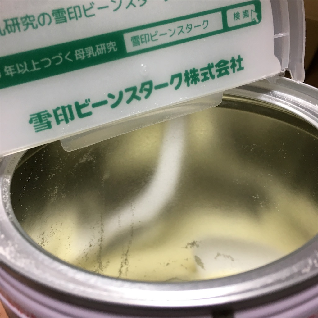 f:id:Rokumonsen:20170305193912j:image