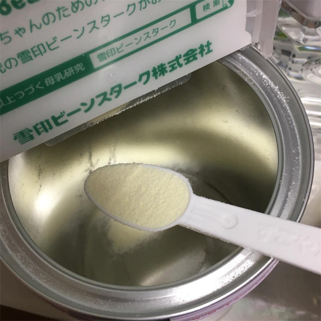 f:id:Rokumonsen:20170306153822j:image