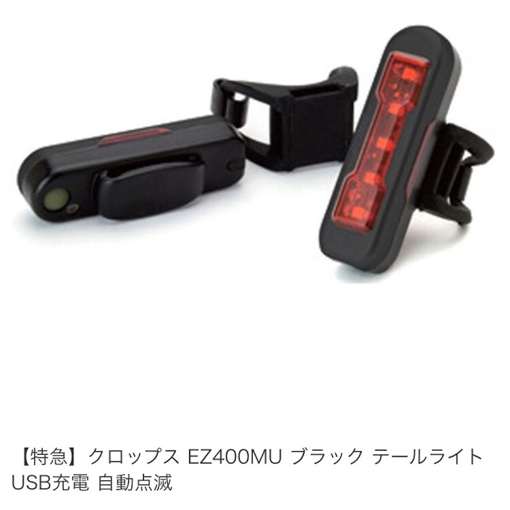 f:id:Rokumonsen:20170328132036j:image