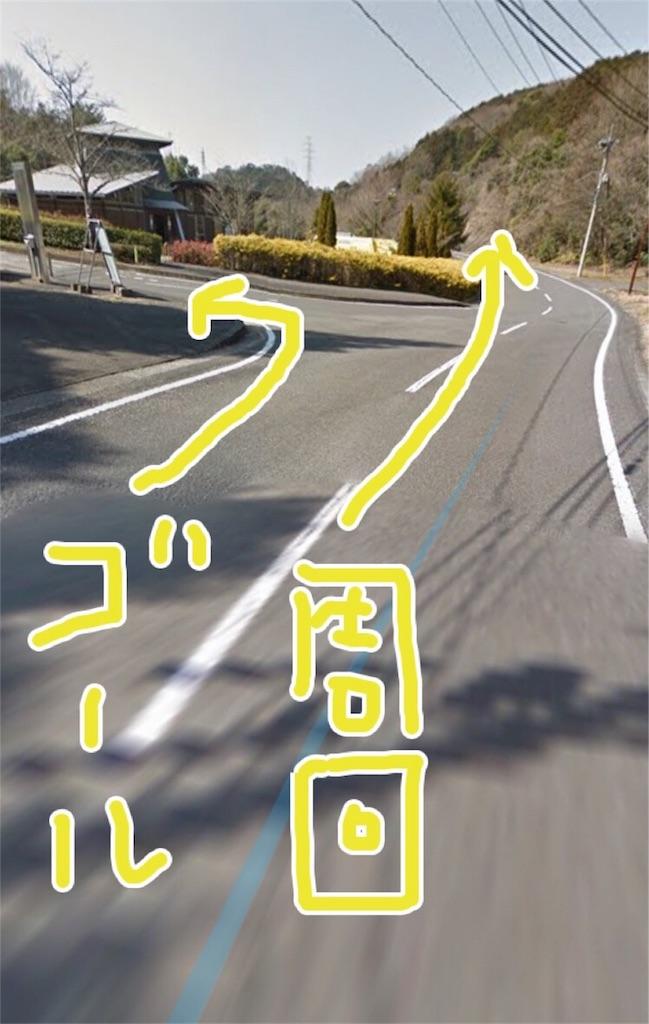 f:id:Rokumonsen:20170409151225j:image