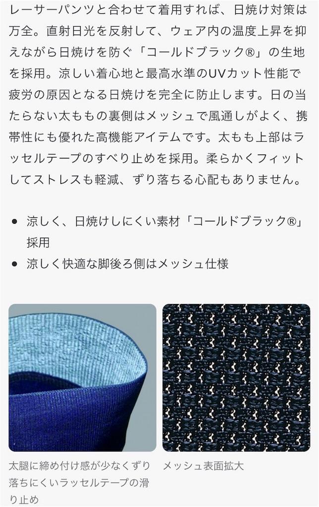 f:id:Rokumonsen:20170412144115j:image