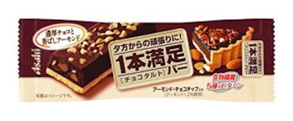 f:id:Rokumonsen:20170515152753j:image