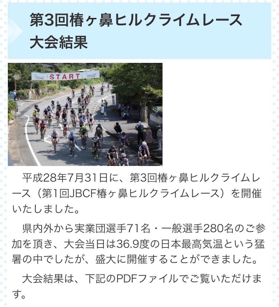 f:id:Rokumonsen:20170608154018j:image