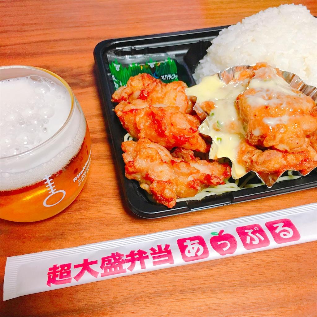 f:id:Rokumonsen:20170811213621j:image