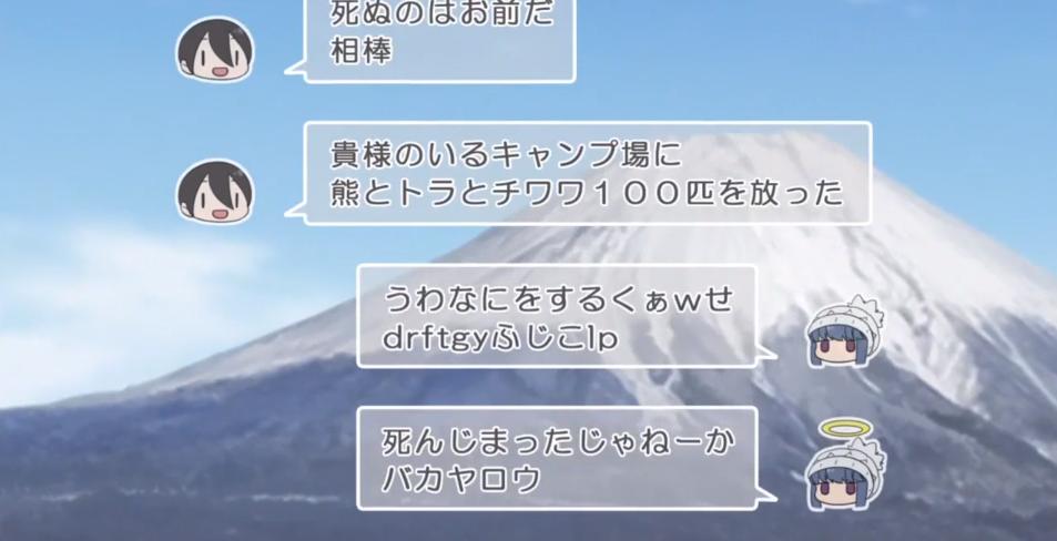 f:id:Rokuten:20180202023319p:plain