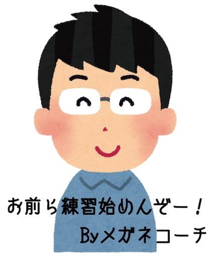 f:id:Rook_takenokoooo:20170402180507j:image