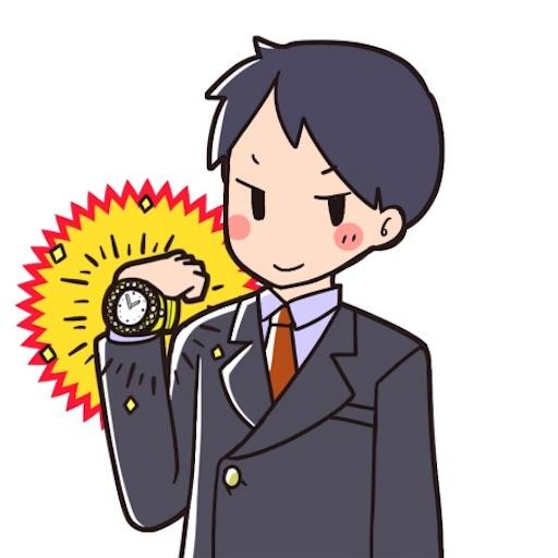 f:id:Rook_takenokoooo:20170415011938j:image