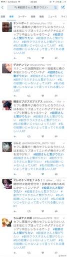 f:id:Rook_takenokoooo:20170527210251j:image