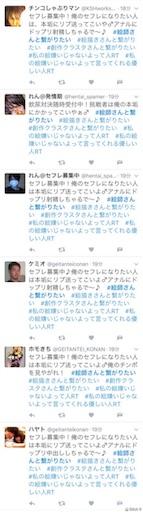 f:id:Rook_takenokoooo:20170527210253j:image