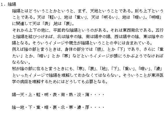 f:id:Root1_Atsushi_Saito:20170115153508p:plain