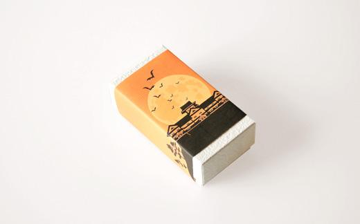 【加賀藩御用菓子司 森八】「ハロウィン限定上生菓子」